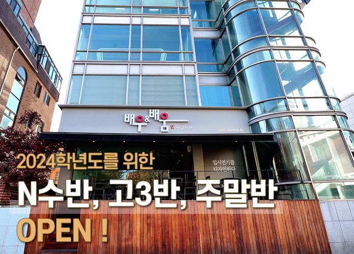 tvN 드라마 빈센조  출연현황 (송중기주연)